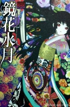 jigoku-shoujo-illustration-01
