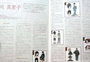 jigoku-shoujo-illustration-06
