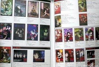 jigoku-shoujo-illustration-08