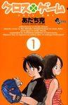 shogakukan-54-awards-02
