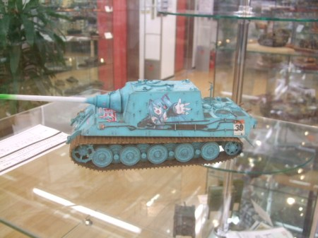 miku-ita-tank-01