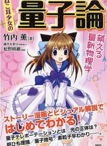 nekomimi-shoujo-no-ryoushiron-01