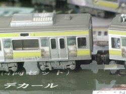 clannad-ita-train-07