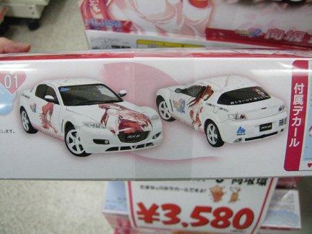 tamaki-cars-04