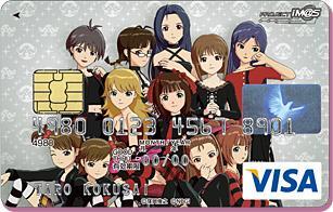 imas-visa-card