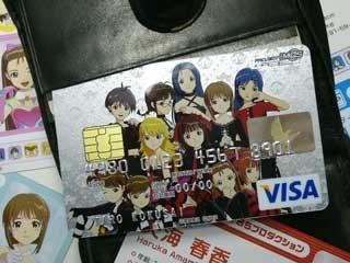 imas-visa-card2