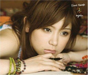 mizushima_hiro_marry_ayaka_-_ayaka