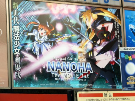 nanoha-movie-1st-03