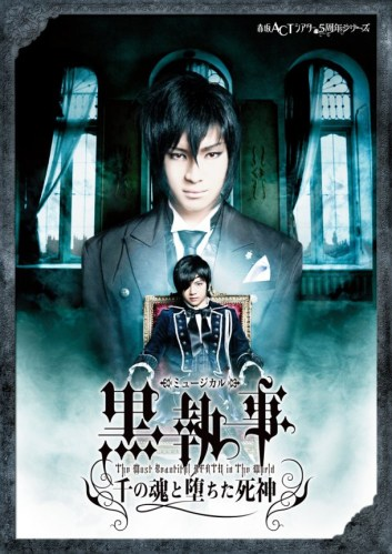 black-butler-musical-official-site-reveals-complete-cast-photos-16