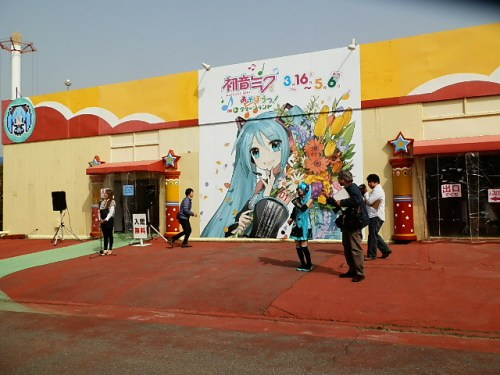 let-play-with-hatsune-miku-in-greenland-02