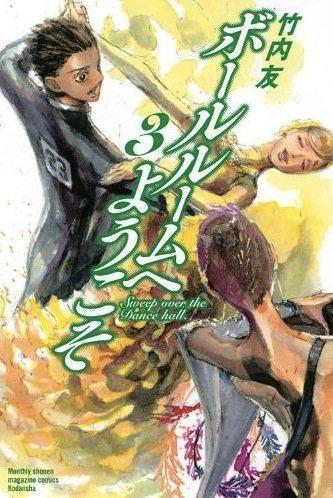 manga-taisho-2013-award-03