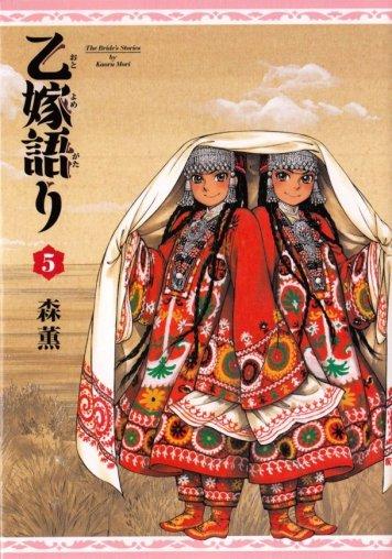manga-taisho-2013-award-04