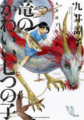 manga-taisho-2013-award-08