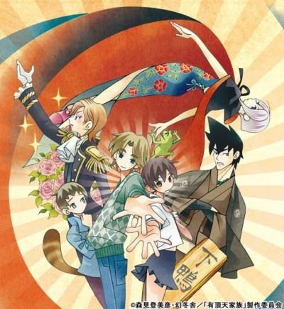 p-a-works-new-anime-uchouten-kazoku-announced-01