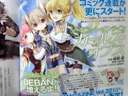 Sword Art Online Girls Op