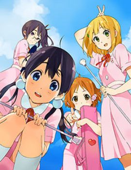 tamako-market-novel-cover