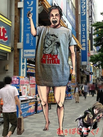 Attack-on-akihabara-1