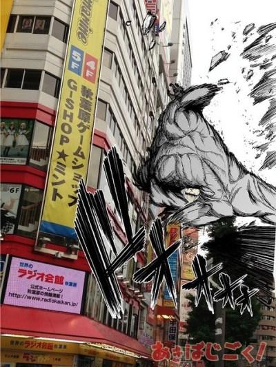 Attack-on-akihabara-5