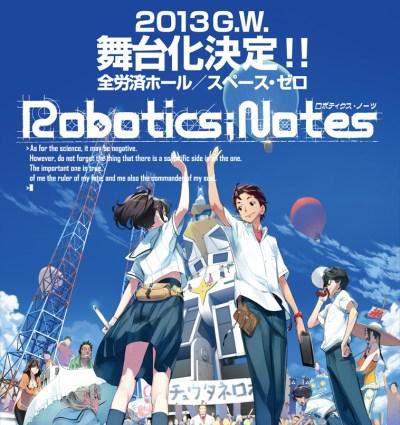 Robotics-Notes-stage-play