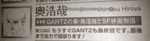 gantz-manga-will-reach-final-chapter-soon