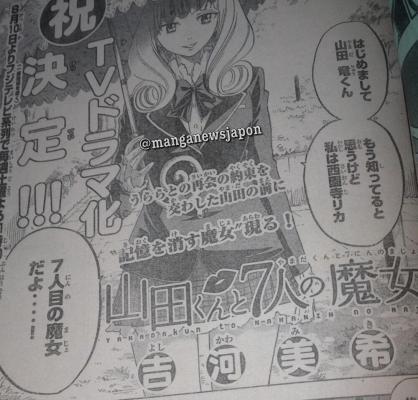yamada-kun-to-7-nin-no-majo-manga-gets-live-action-show