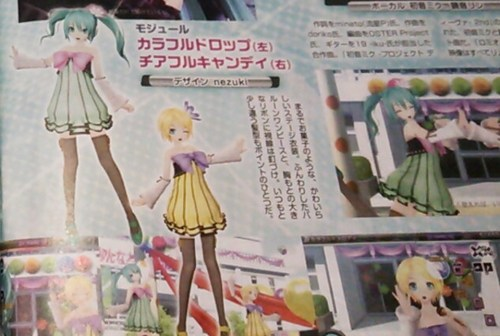 hatsune-miku-project-diva-f-2nd-coming-to-ps-vita-and-ps3-04