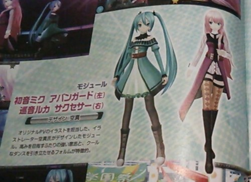 hatsune-miku-project-diva-f-2nd-coming-to-ps-vita-and-ps3-05