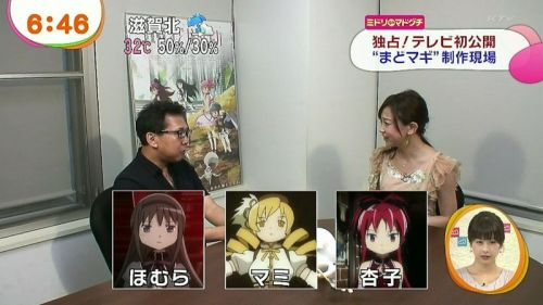 new-madoka-magica-the-movie-3-footage-and-date-10