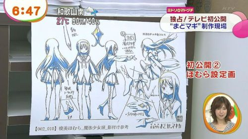 new-madoka-magica-the-movie-3-footage-and-date-11