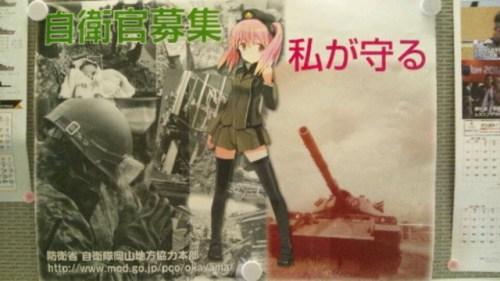 shimada-humikane-designs-military-recruitment-moe-character-05