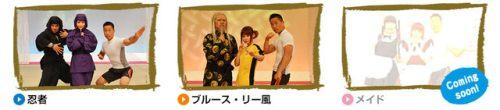 seiyuu-suwabe-junichi-maid-twin-tail-cosplay-03