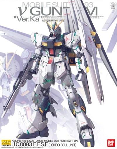 Nu Gundam Ver.ka