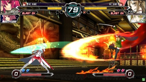 dengeki-bunko-fighting-climax-04