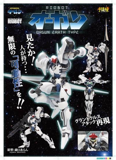 nida-group-in-hobby-japan-1-anniversary-01