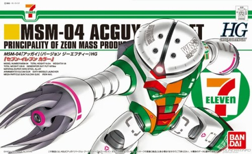 seven-eleven-acguy-ver-gft-01
