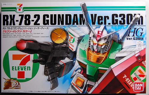 seven-eleven-gundam-02