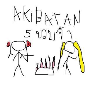 akibatan-5th-anniversary-fanart-18