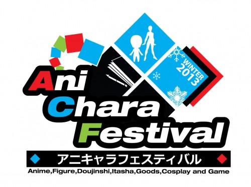 ani-chara-festival-03