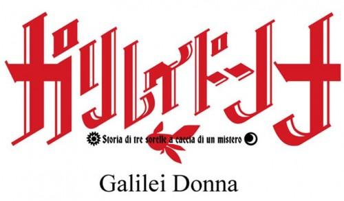 galilei-donna-simul-cast-by-dex-02