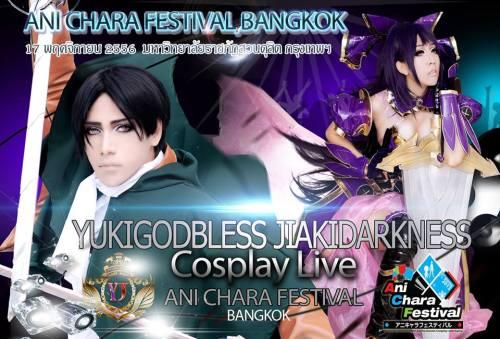 Ani Chara Festival Cosplay Live