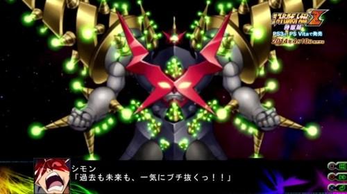 dai-3-ji-super-robot-taisen-z-revealed-01