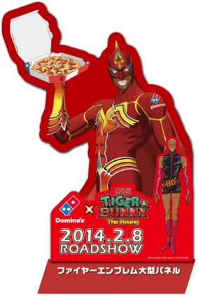 domino_pizza_tiger_bunny-01