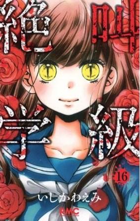 59th-shogakukan-manga-award-01