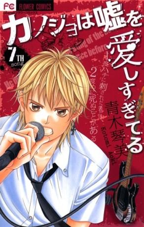 59th-shogakukan-manga-award-03