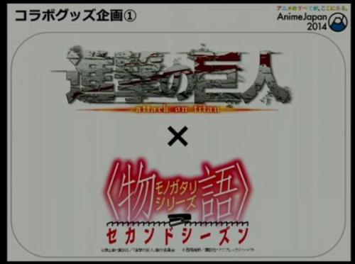 animejapan-2014-events-announce-big-collaboration-01