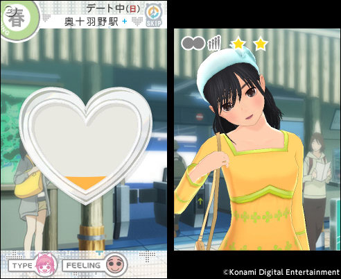 new-love-plus-3ds-game-slated-for-march-in-japan-01
