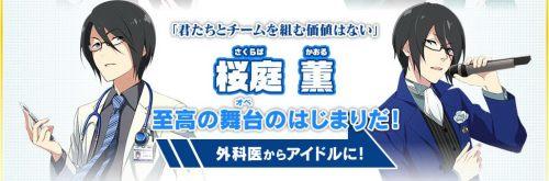 bandai-namco-games-announce-the-idolmaster-sidem-03