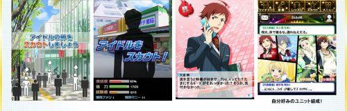 bandai-namco-games-announce-the-idolmaster-sidem-07