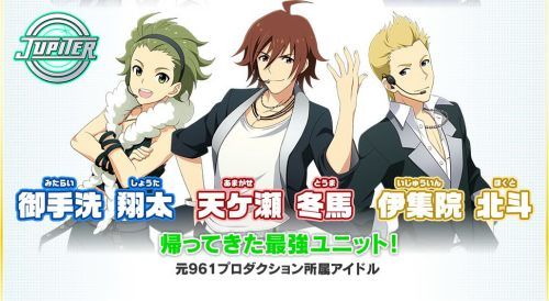 bandai-namco-games-announce-the-idolmaster-sidem-09