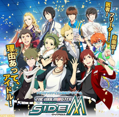 bandai-namco-games-announce-the-idolmaster-sidem-11
